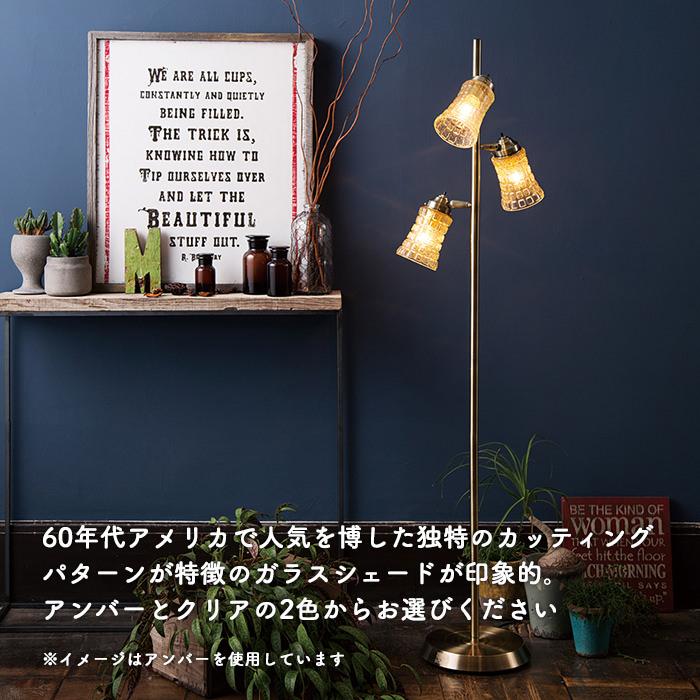 フロアスタンド スタンド照明