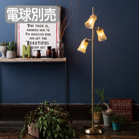 ARTWORKSTUDIO AW-0441+AW0068Am/CL  Amaretto-floor lamp フロアスタンド