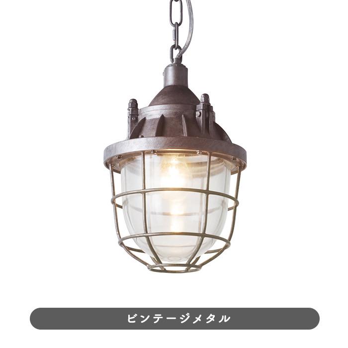 おしゃれなGrand mazeran LEDペンダントライト | グリーン