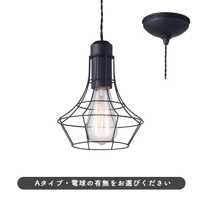 おしゃれなA-design ペンダント