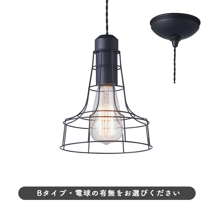 おしゃれなB-design ペンダント