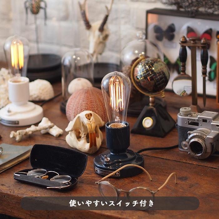 DBL・Compass lamp