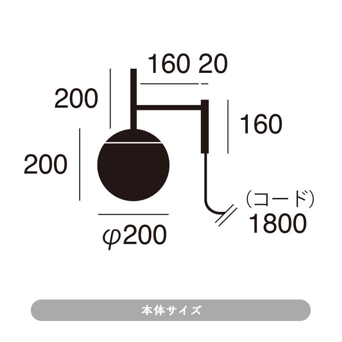 AW-0483V