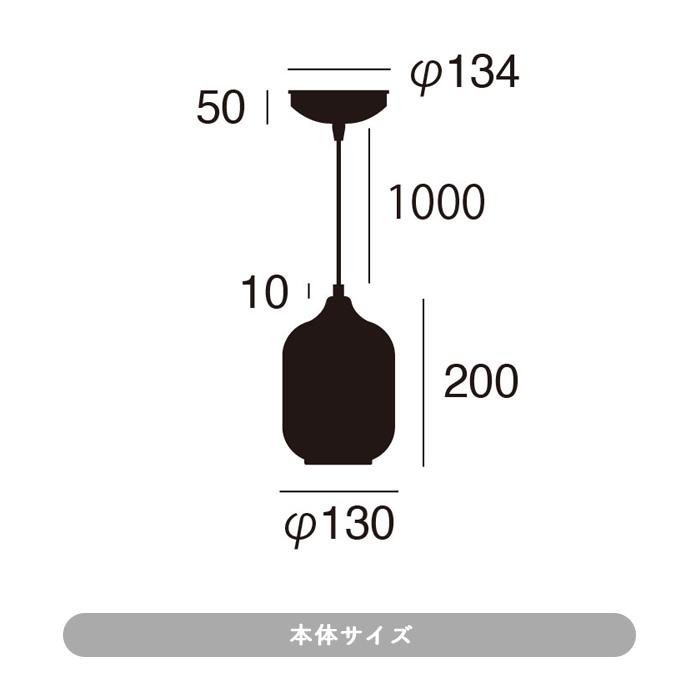 trans-A ガラスペンダント 全3色