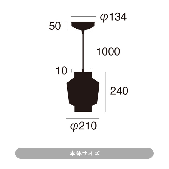 おしゃれなtrans-C ガラスペンダント 全3色