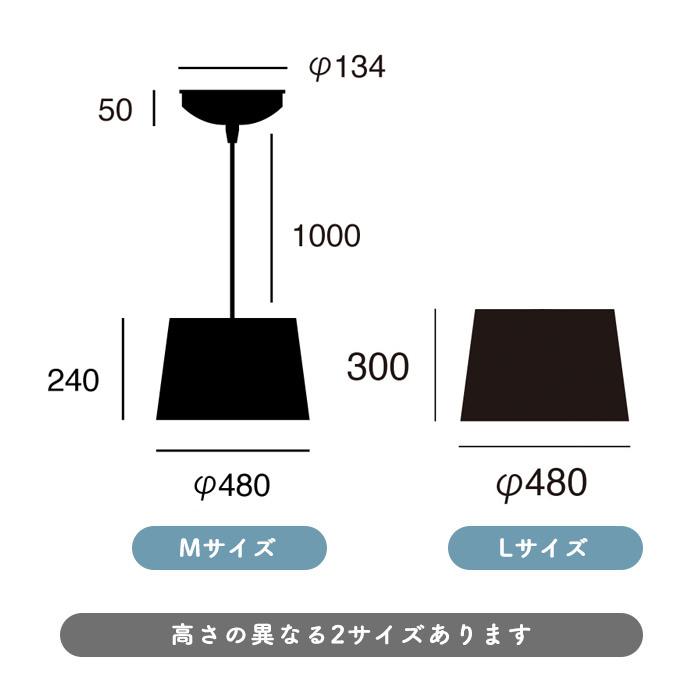 Espresso-pendant 全2色