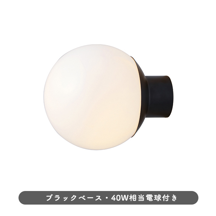 アートワークスタジオ AW-0514Z-BK Groove-wall lamp