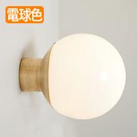 アートワークスタジオ AW-0514Z-BS Groove-wall lamp