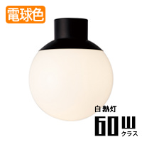 ARTWORKSTUDIO AW0515BK LEDシーリングライト