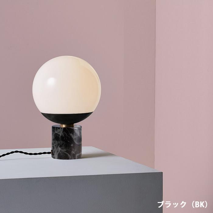 AW-0516Z グルーブテーブルランプ アートワークスタジオ