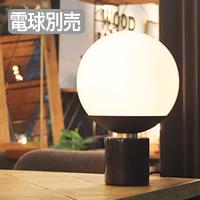 art stand lamp<br>全2色