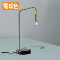 アートワークスタジオ AW-0521 Barcelona desk-lamp