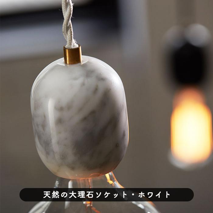 Marble-pendant アートワークスタジオ AW-0526