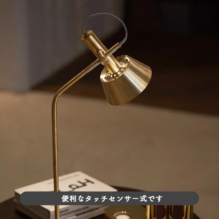 アートワークスタジオ ハバナデスクランプ AW-0527E