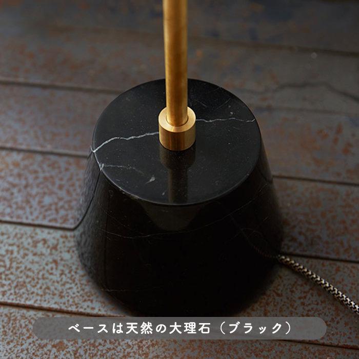H-floorlamp 全2色
