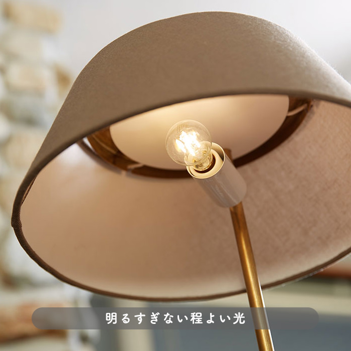 modern table lamp 全4色