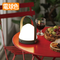Artworkstudio CARAVAN LED lantern AW-0535E キャラバンLEDランタン