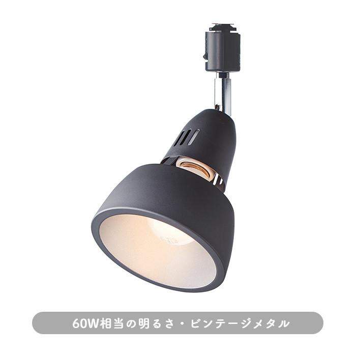 AW0536E-V/ME