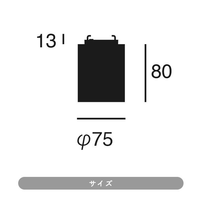 おしゃれなLEDシーリングダウン ダクトレール用・60W相当・色温度切替型 | Grid・グレー
