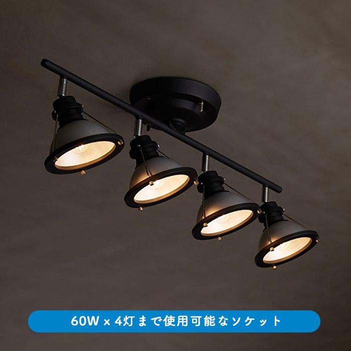 D-Style ceiling-spot リモコン式 全2タイプ