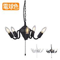 アートワークスタジオ AW-0569 Eureka 5-pendant