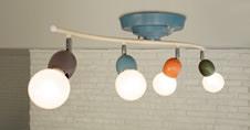 アートワークスタジオのワンルームなど一人暮らし向け照明