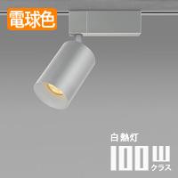 LEDスポットライト ダクトレール用 BAS-PC6-2718S シルバー AMATERAS