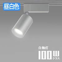 ブルーウェーブテクノロジー LEDスポットライト BAS-PC6-4018S