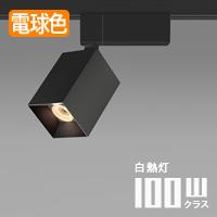 LEDスポットライト BA2S-PS6-2719B AMATERAS スクエア形 ブラック