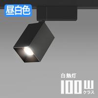 ブルーウェーブテクノロジー LED調光スポットライト BAS-PS6-4018B