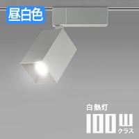 ブルーウェーブテクノロジー LED調光スポットライト BAS-PS6-4018S