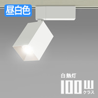 ブルーウェーブテクノロジー LEDスポットライト BA2S-PS6-4019W