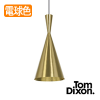 BEAT TALL PENDANT BRASS TOMDIXON ペンダントライト