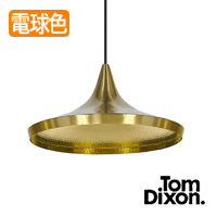 BEAT WIDE PENDANT BRASS TOMDIXON ペンダントライト