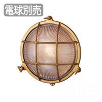 エクステリア 船舶照明 アートワークスタジオ BR-5029