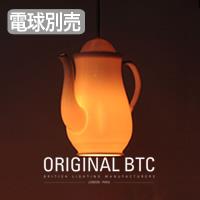 Tea 1 Pendant Light(ティーワンペンダントライト)FP463