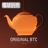 Tea 3 Pendant Light(ティースリーペンダントライト)FP464