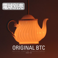Tea 2 Pendant Light(ティーツーペンダントライト)Original BTC FP465