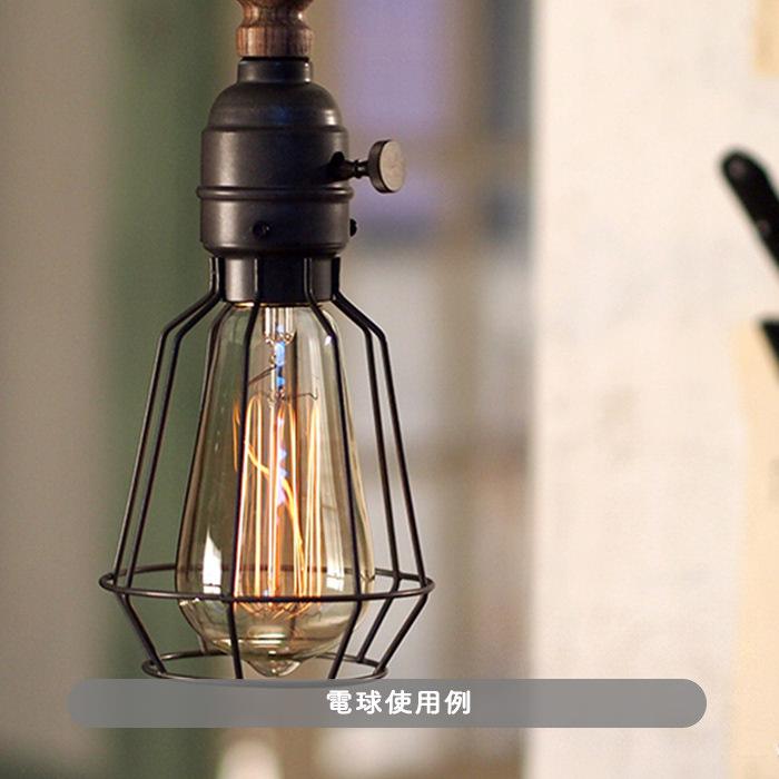カーボン電球 アンティーク形 E26/40W ST58 BU-1148 アートワークスタジオ