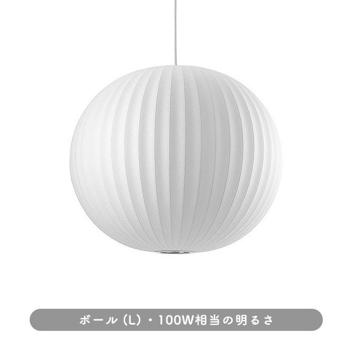 Modernica Ball Lamp ペンダントライト ハーマンミラー