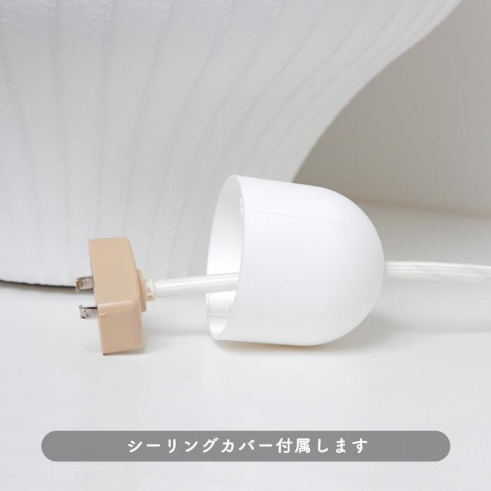 おしゃれなSaucer Lamp Pendant  | Lサイズ
