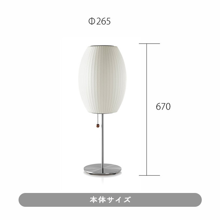BCIGARLOTUSFLOOR-S-T-LED