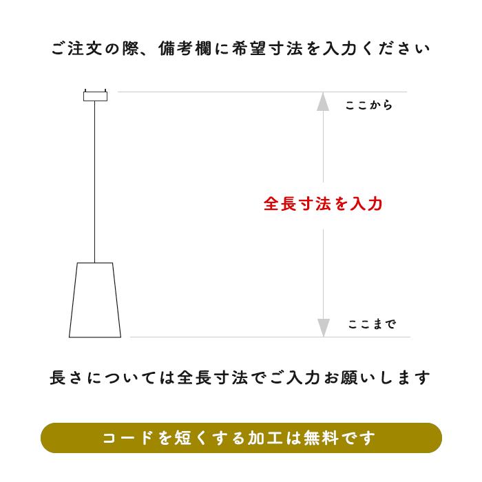 おしゃれなBUNACO | P744 Φ39cm