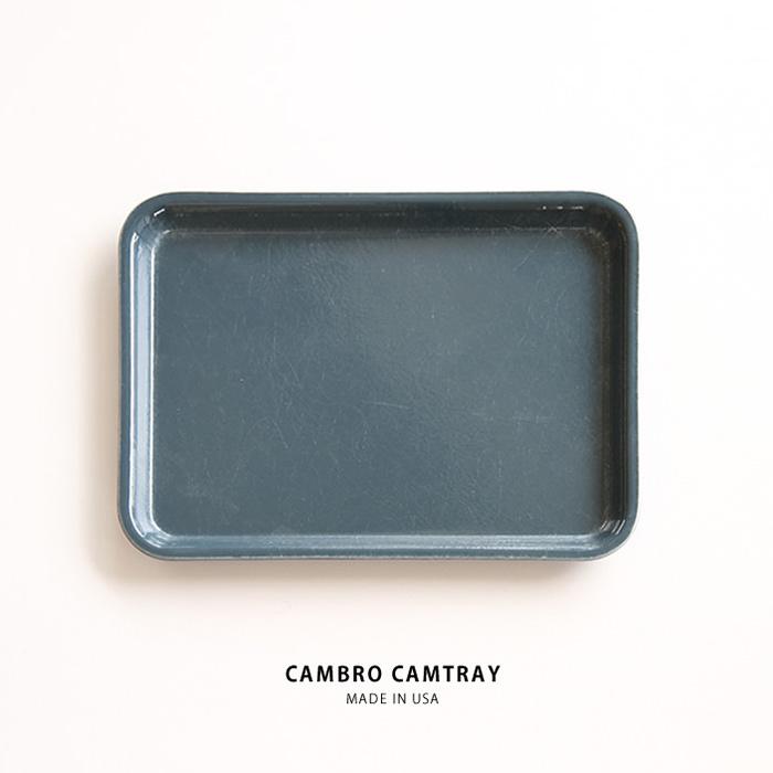 CAMBRO・CAMTRAY アメリカ製の業務用トレー | チャコール img7
