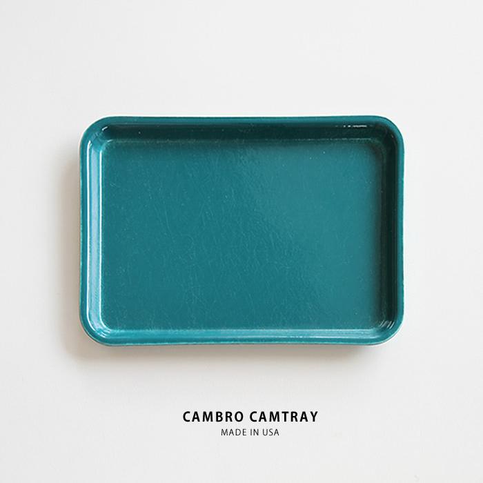 CAMBRO・CAMTRAY アメリカ製の業務用トレー | ティール img7