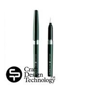 クラフトデザインテクノロジーの携帯筆ペン