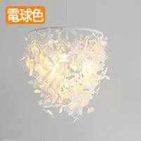 LP3045WH Paper-Foresti ペンダントライト ディクラッセ