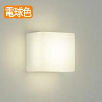 daiko ブラケットライト DBK-38467YG