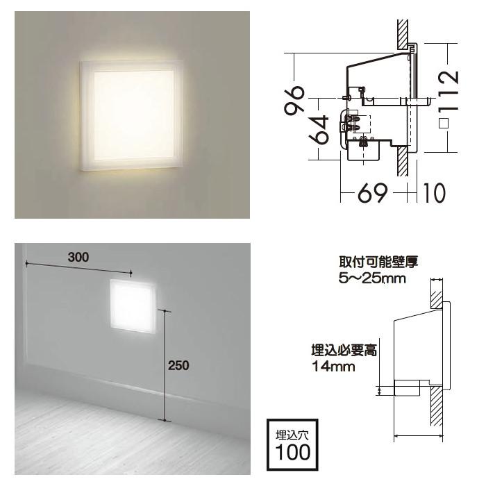 DAIKO DBK-39495Y 足元灯
