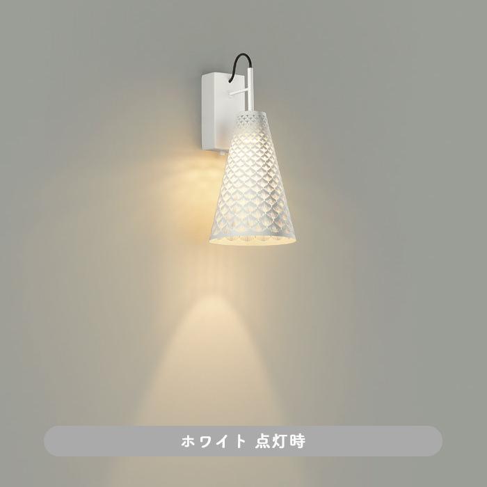 大光電機 DBK-40675Y LEDウォールライト